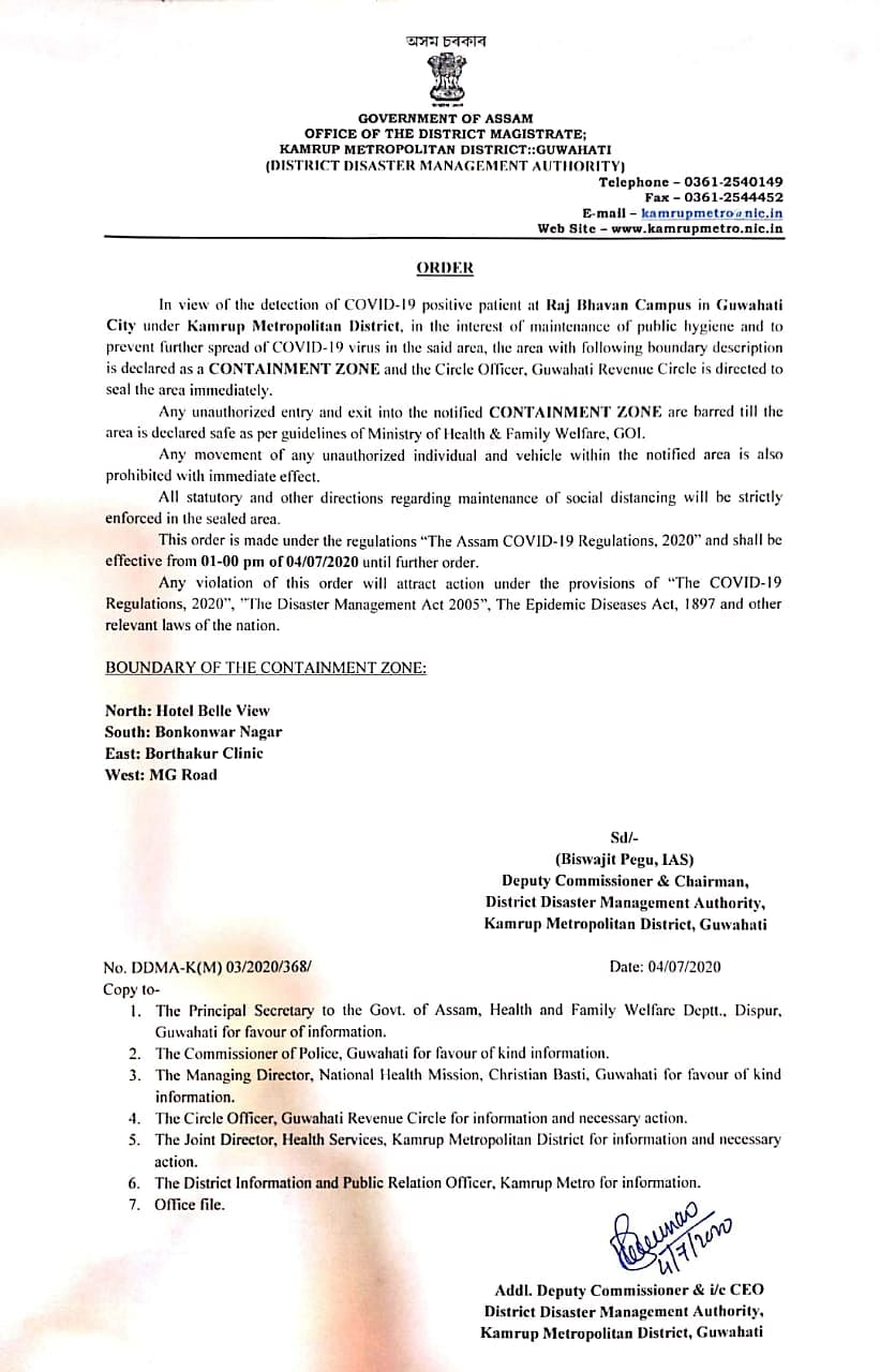 Kamrup (Metro) district administration issues notification