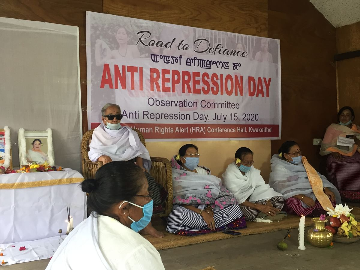 Anti-Repression Day being observed in Imphal on Wednesday