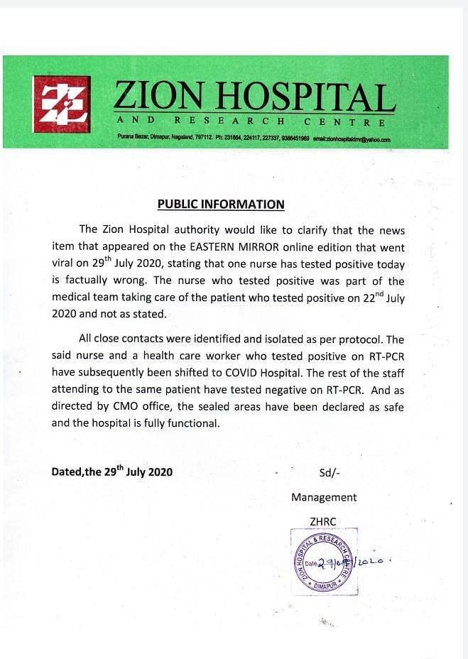 The public information that was released by the hospital on Wednesday