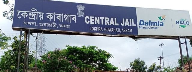 Over 1,200 prisoners staged protest inside Guwahati Central Jail premises on June 25 and 26