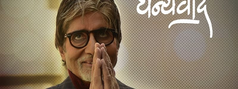 Veteran actor Amitabh Bachchan