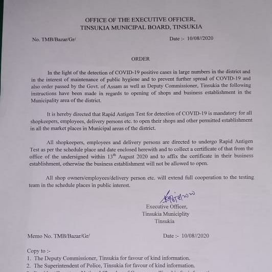 Order by Tinsukia Municipal Board
