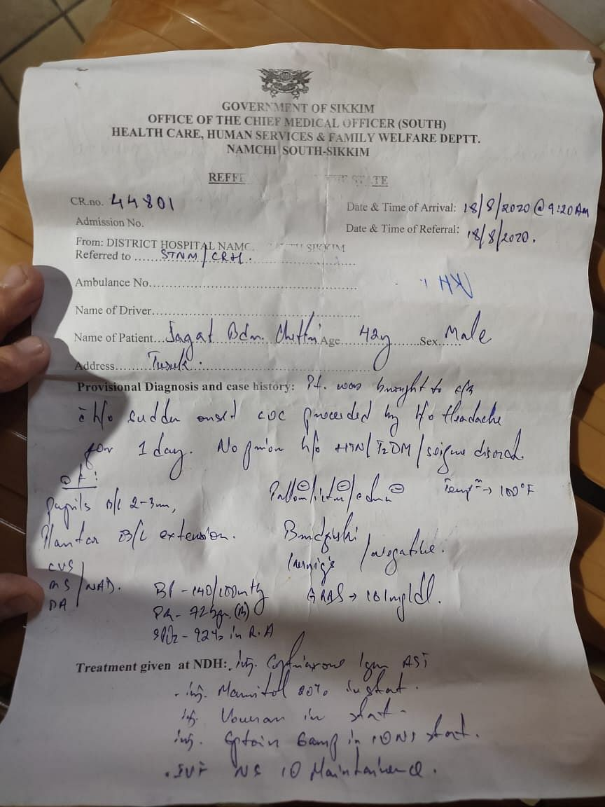 Referral documents from Namchi District Hospital
