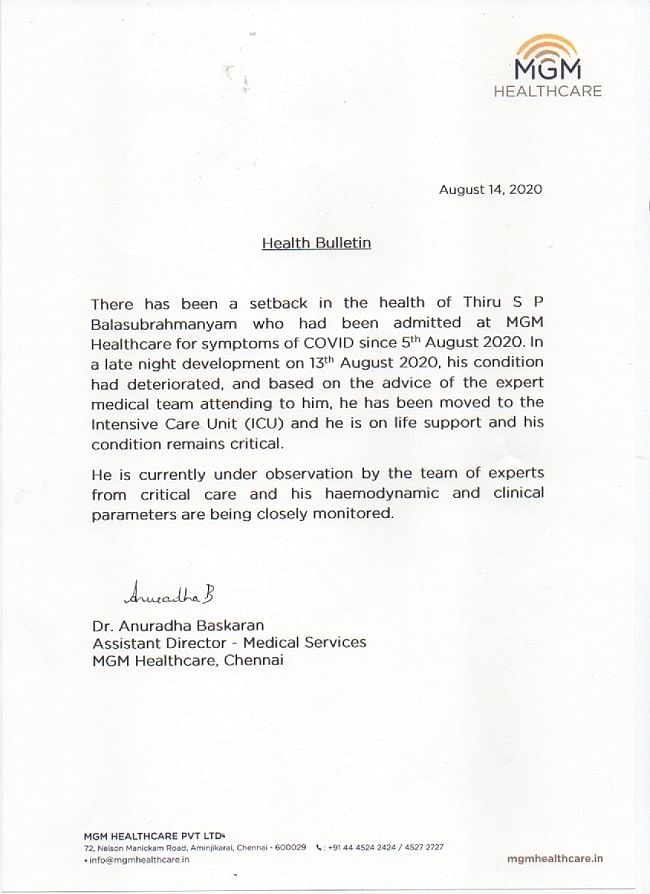 The statement issued by MGM Healthcare where singer SP Balasubrahmanyam is undergoing treatment