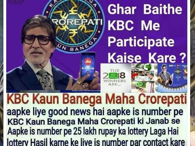 Fact Check: KBC lottery promising Rs 25 lakh is fake, can be traced to Pakistan