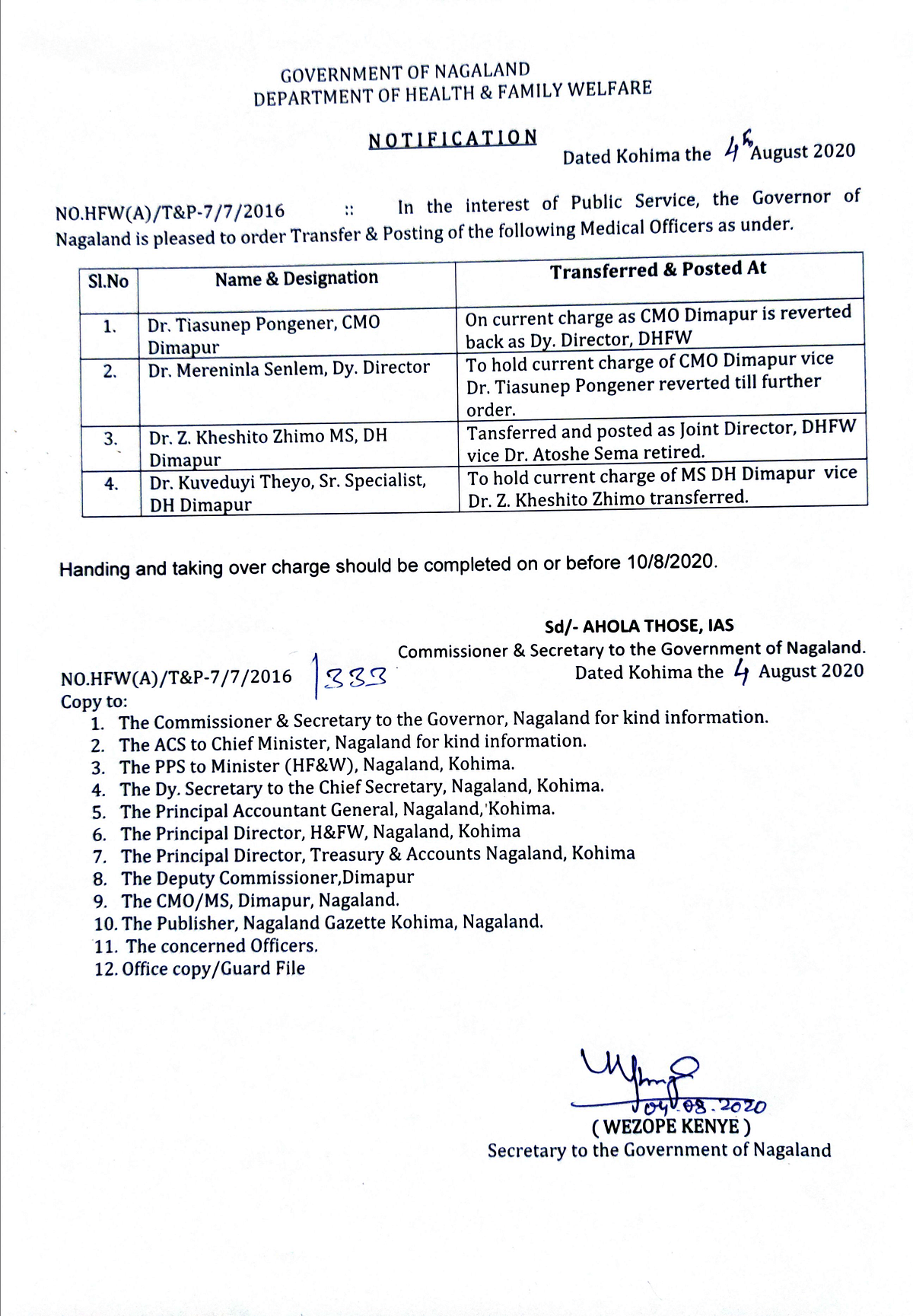The transfer and posting notification by the department of health and family welfare on August 4