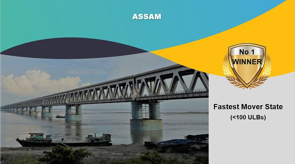 Assam also the winner of the Fastest Mover State in an overall category of Best Performing States