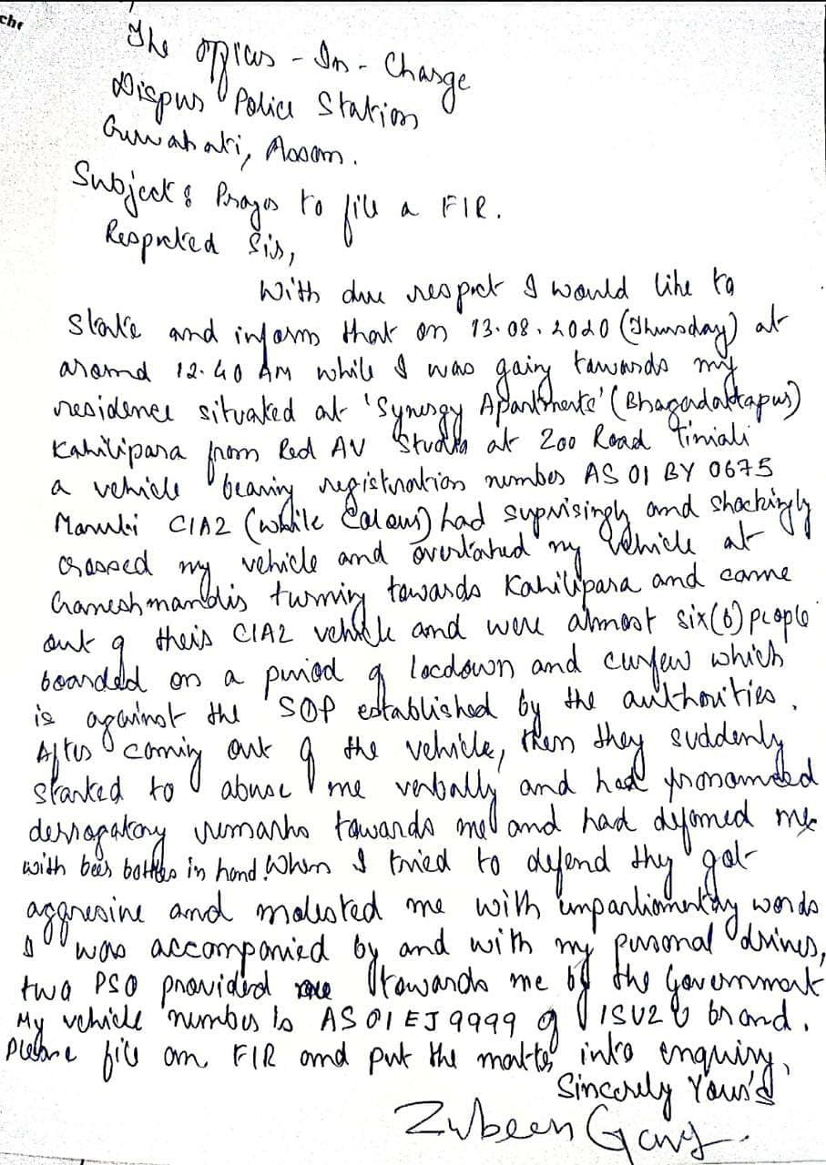 The copy of the FIR filed by the singer at Dispur PS