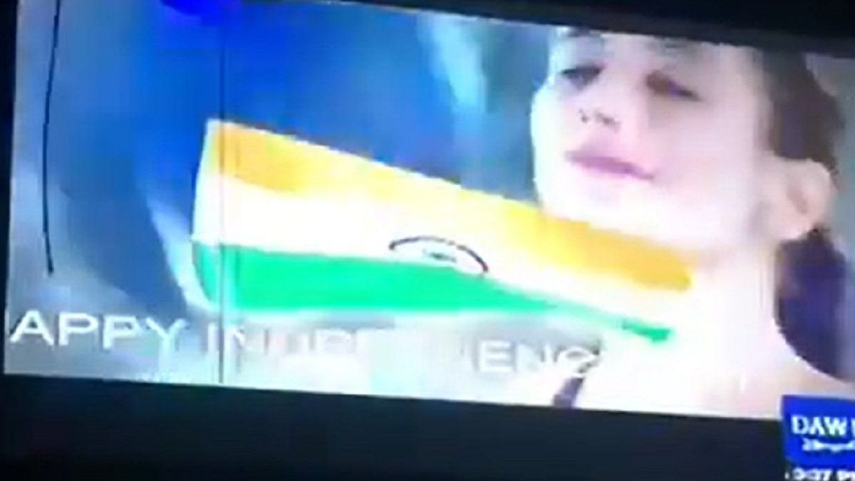 Pakistani news channel hacked; Indian Tricolour showed on TV
