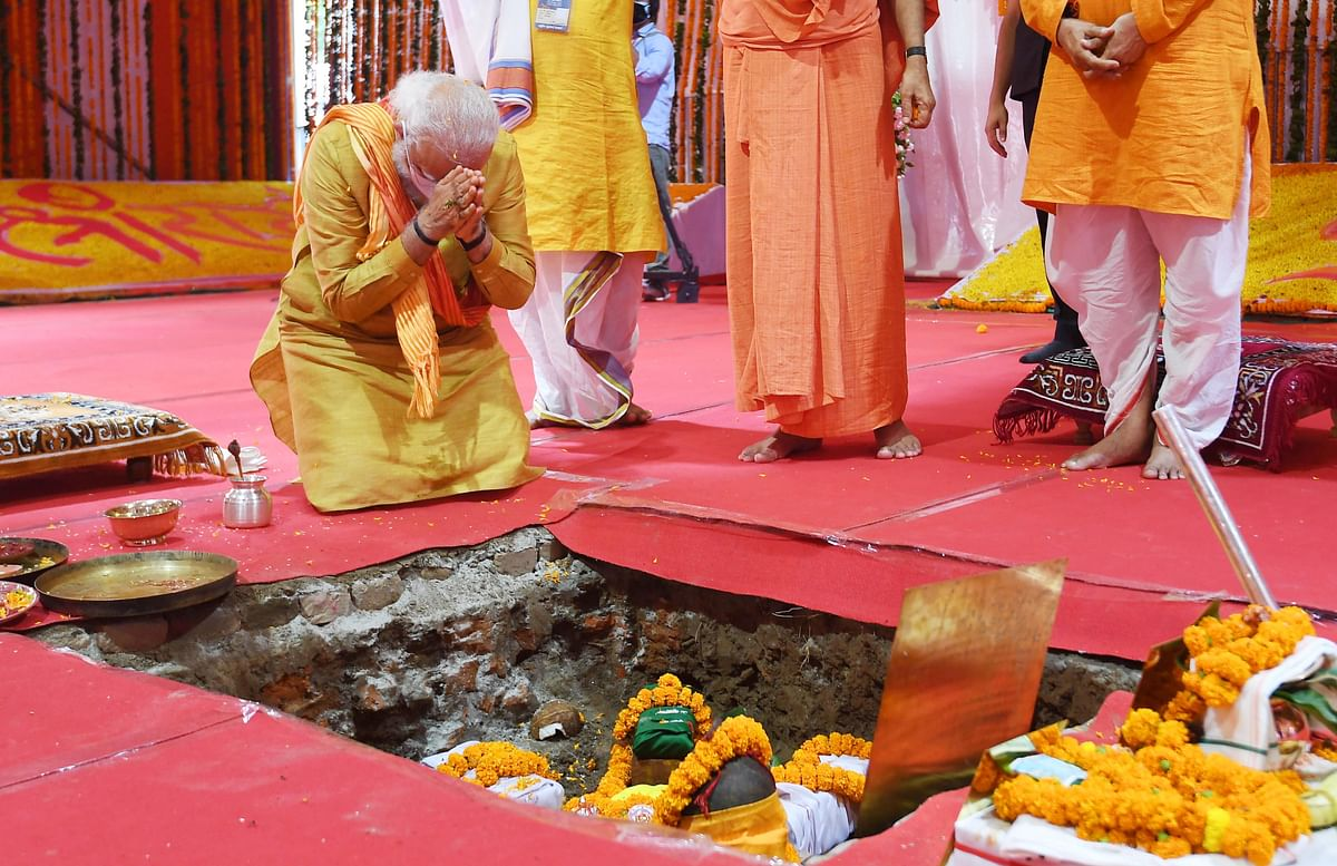 PM Narendra Modi at the proposed Ram Mandir site in Ayodhya