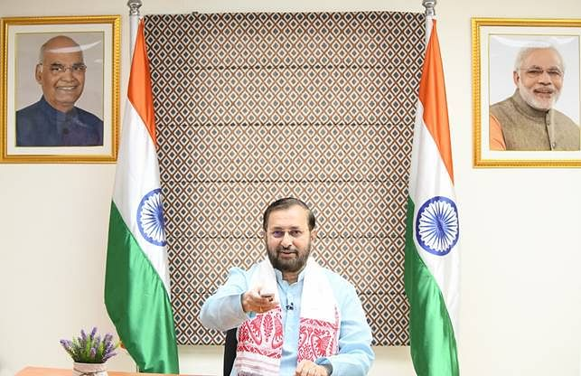 Union minister for information and broadcasting Prakash Javadekar launched Doordarshan Assam