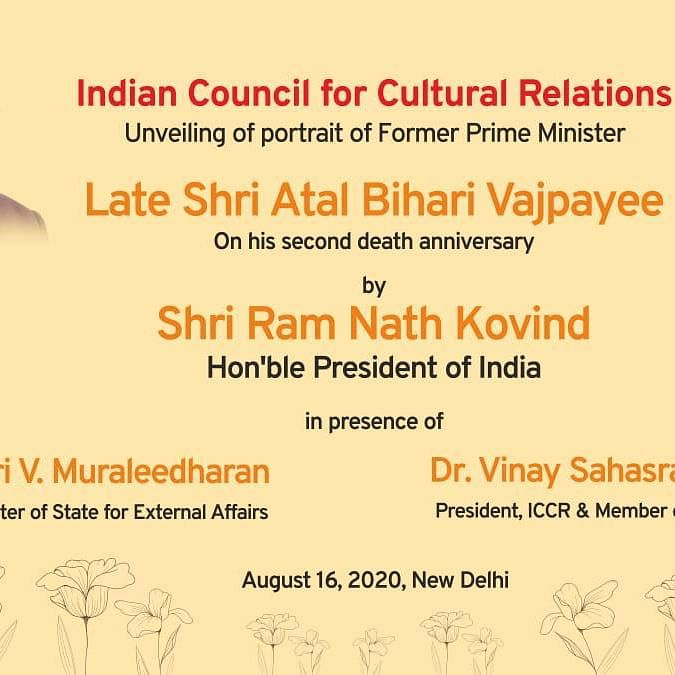 On 2nd death anniversary, Atal Bihari Vajpayee's portrait to be unveiled at ICCR in Delhi