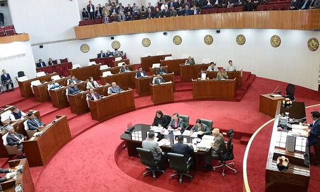 The State Legislative Assembly session is scheduled from September 21