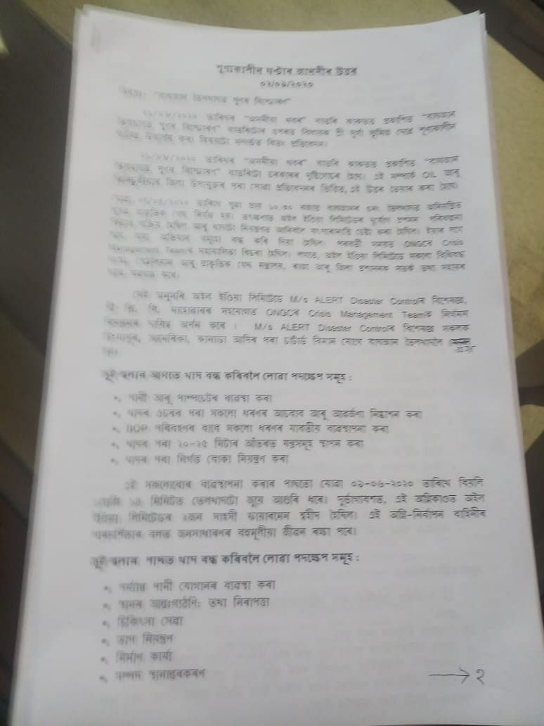 Picture of the order copy