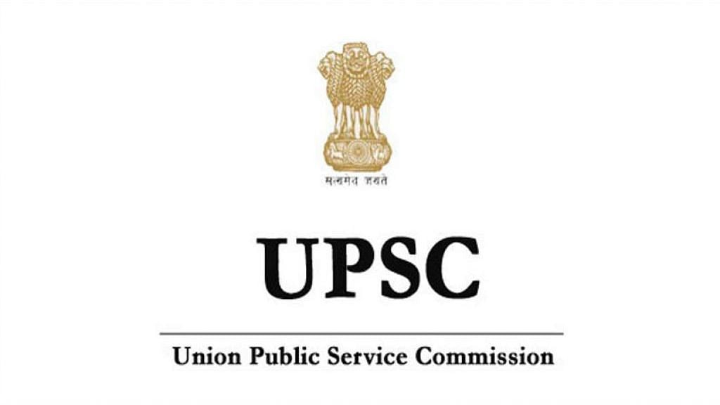 Apply online for 194 different posts in UPSC Recruitment 2020