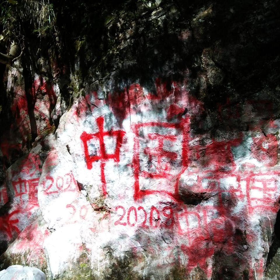 The recent incursions by the Chinese Army was in the month of August. They came approximately 60 km inside Indian Territory through Glaitakru Pass and wrote on rocks like before