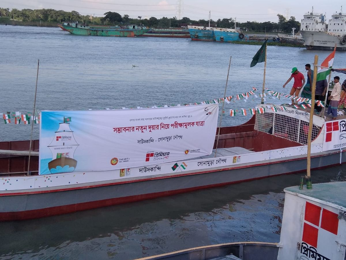 Chief minister Biplab Kumar Deb receiving the first trial run vessel at Sonamura port