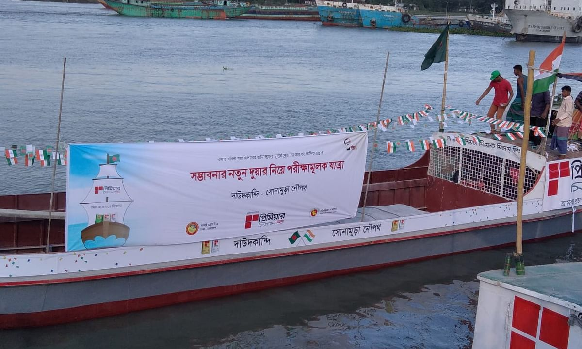 Small vessel with first consignment leaves from Bangladesh on Thursday