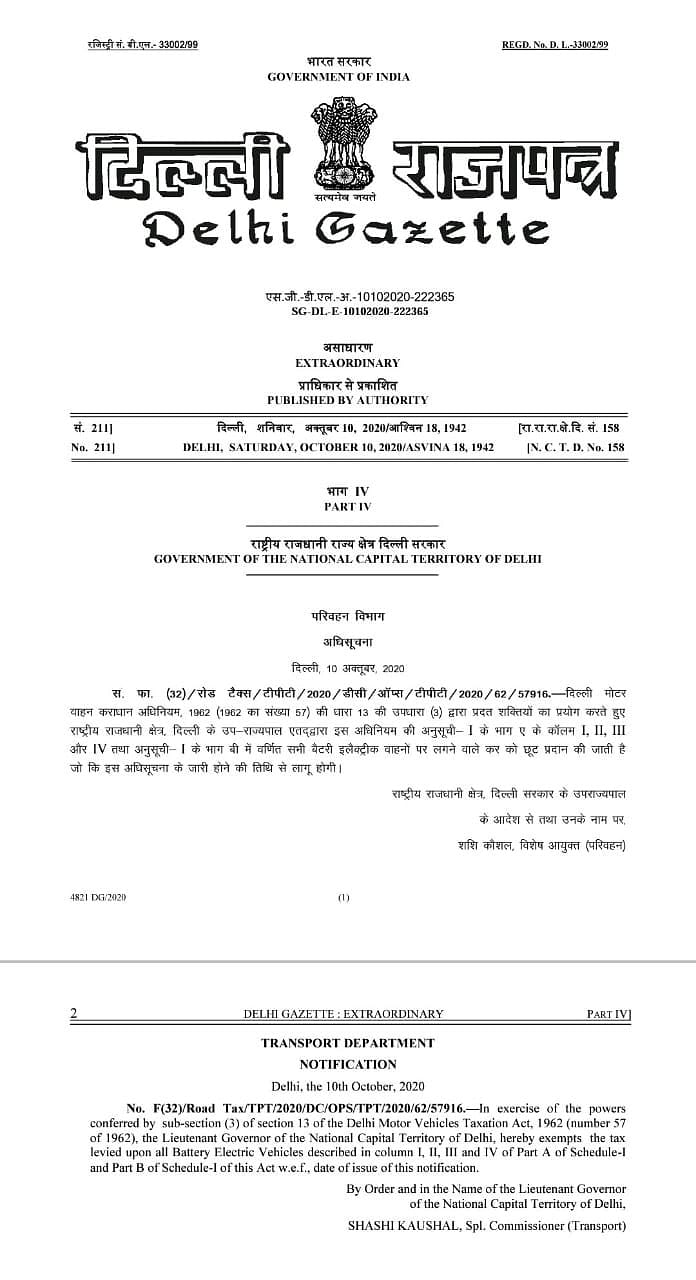 The Gazette notification issued by the Special Commissioner of Transport Department, Sashi Kaushal