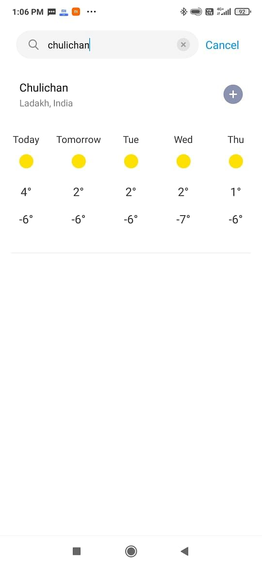 The weather app has now worked on the glitches and the location is now available