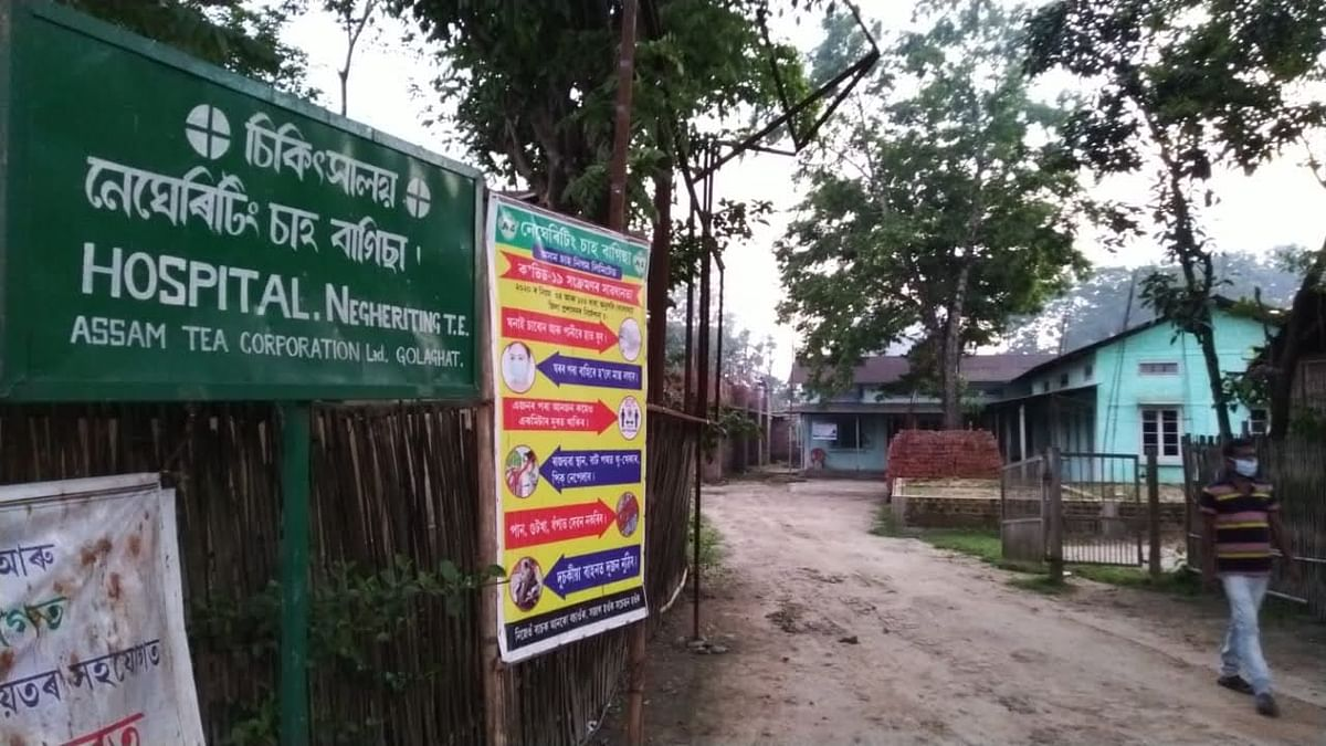 A village hospital in Golaghat District