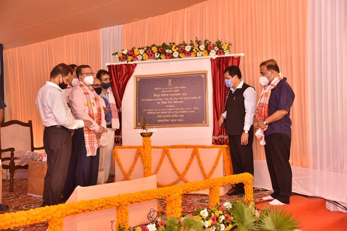 Chief Minister Sarbananda Sonowal laying foundation stone