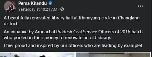 IN-PHOTOS: Arunachal officers restore run-down library hall