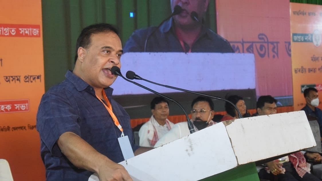 Assam: BJP to launch war against 'love jihad' if comes to power in 2021: Himanta