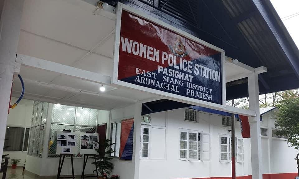The women police station has opened in Pasighat