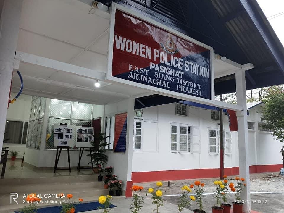 IN PICS: Arunachal's 4th all-women police station is now open