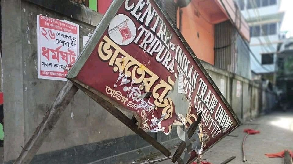 Tripura: Trade union claims BJP workers vandalised office during 'Bharat bandh'