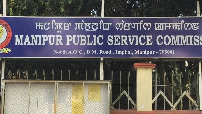 Uncandidated: Watch how the Manipur Civil services fiasco is ruining lives