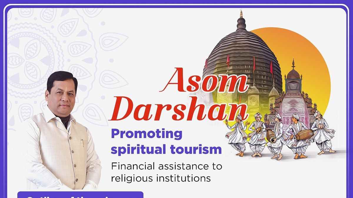 Watch: CM Sarbanandal Sonowal inaugurates second phase of Asom Darshan