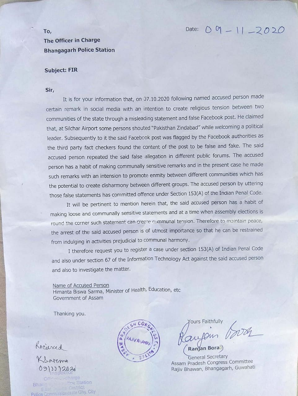 Copy of the complaint filed by APCC