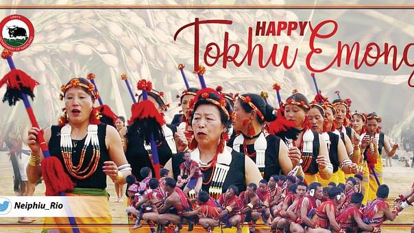 Tokhu Emong: Five things to know about the post-harvest festival