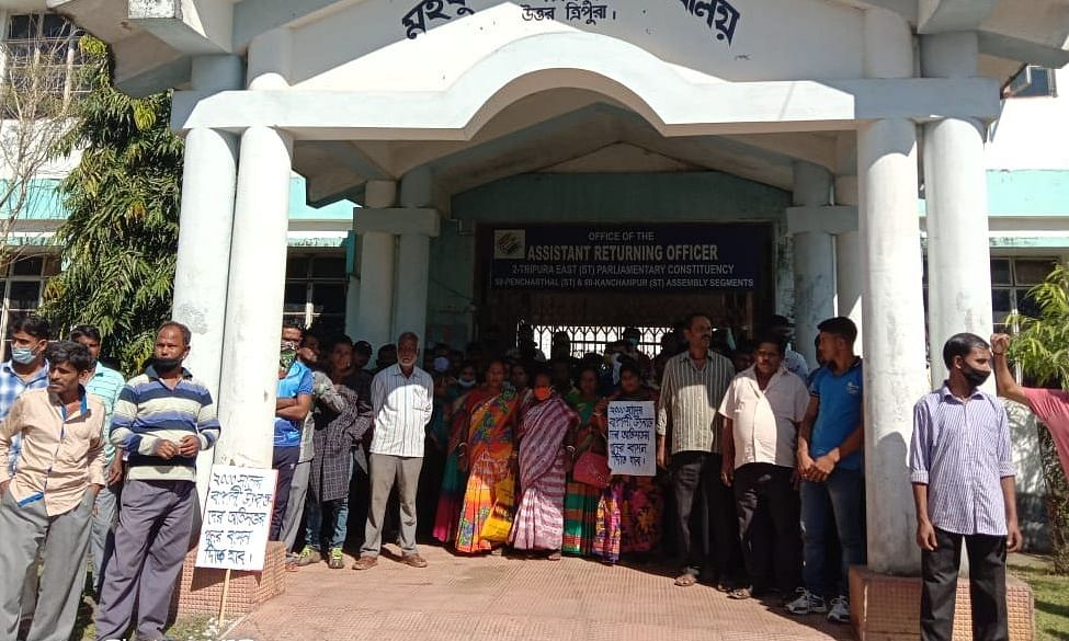 Members of the Joint Movement Committee protesting in front of Kanchanpur Sub-division magistrate office on Monday