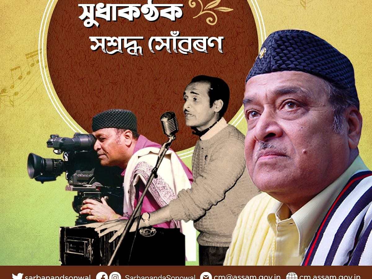 Bharat Ratna Dr Bhupen Hazarika remembered on 9th death anniversary