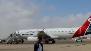 26 killed, 50 wounded in Yemen's  airport attack