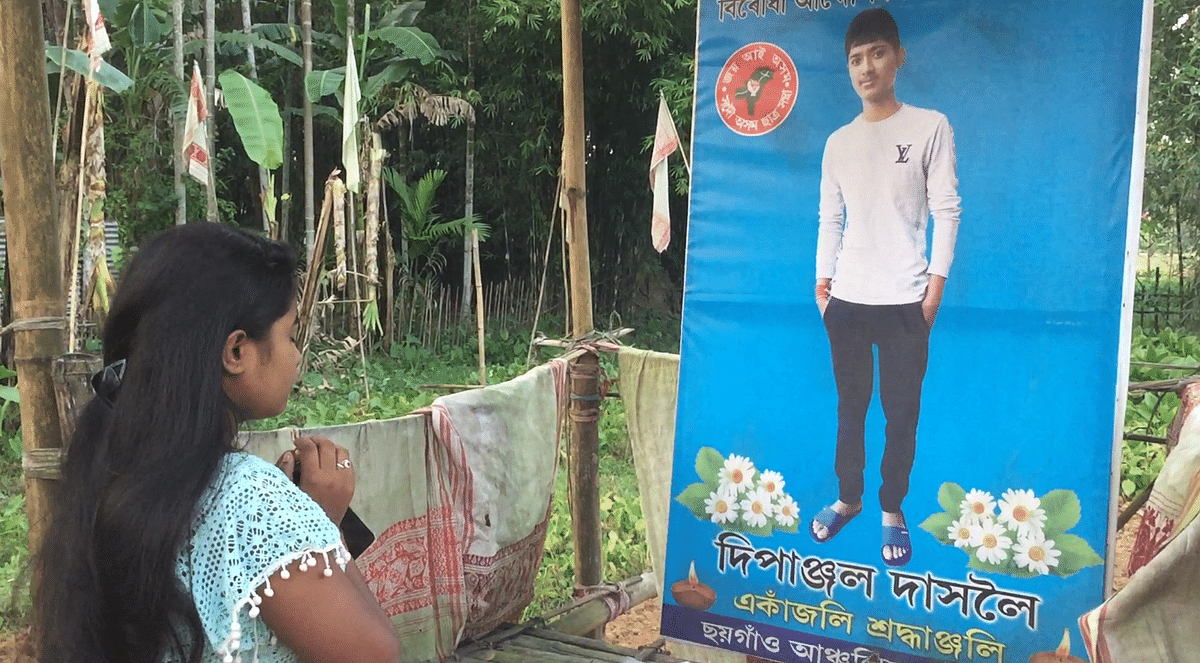 Dipanjal Das' family members are still struggling to get hold of his post-mortem report and death certificate