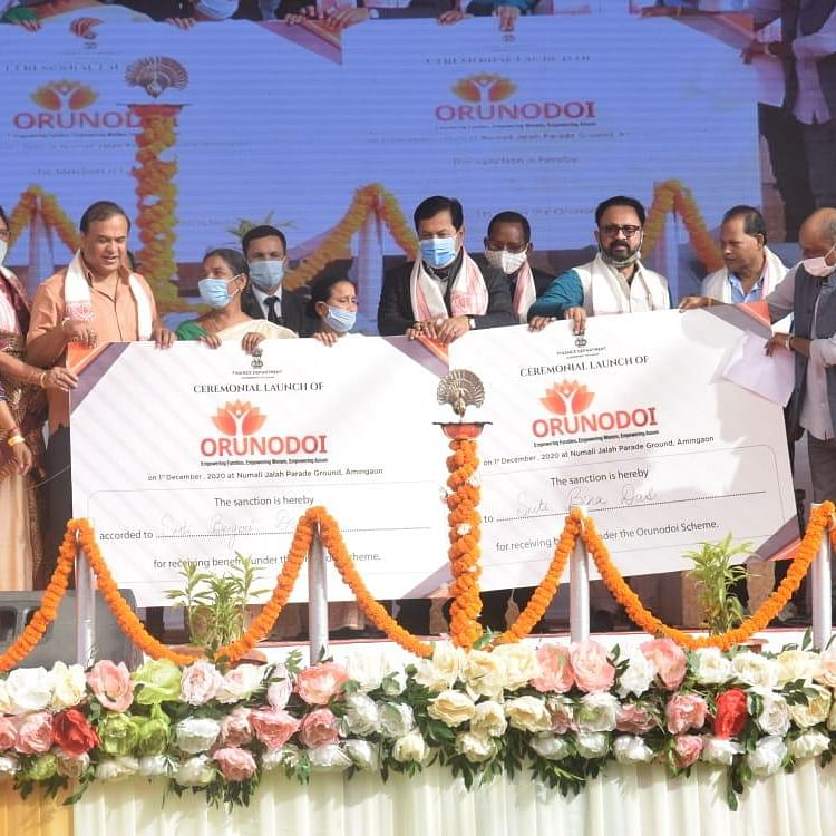 Orunodoi scheme, aimed at helping 20 lakh families, launched in Assam