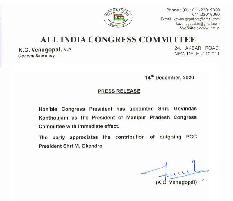 The appointment order was issued by AICC general secretary KC Venugopal