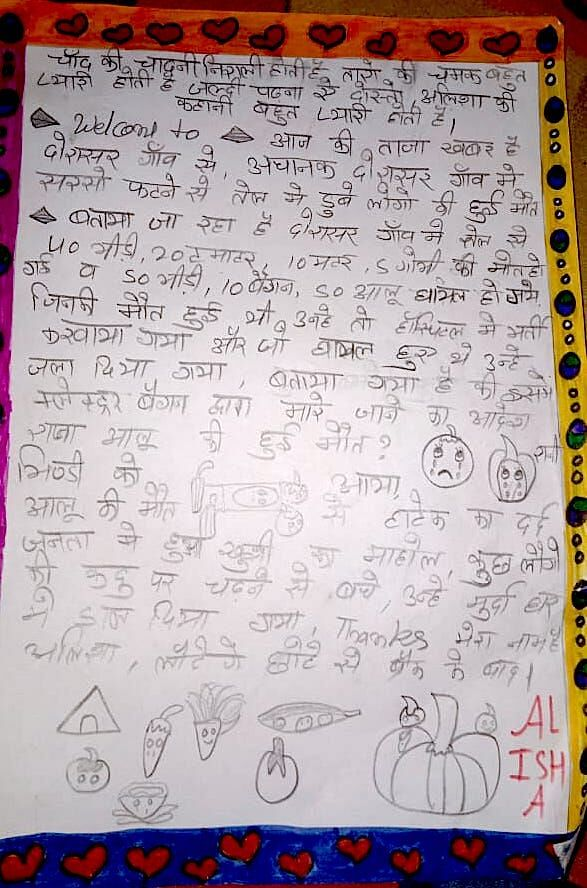 """Alisha Saini, 14, a government school student in Rajasthan likes writing stories and jokes.  Pictured, one of her stories, about vegetables drowning in mustard oil.  """"Schools should be clean, toilets should be clean and there should be clean water to drink,"""" Alisha says."""