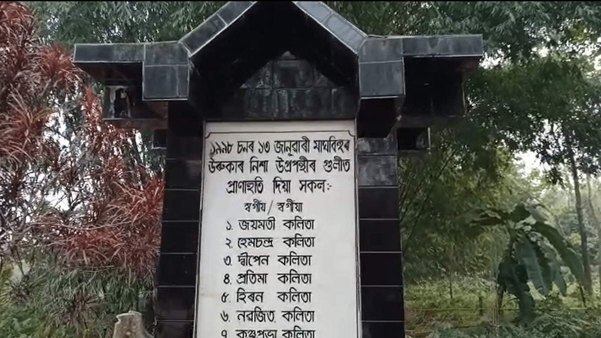 Why this Assam village does not celebrate Magh Bihu