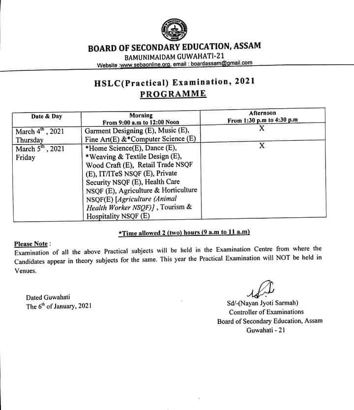 Examination of all the practical subjects will be held in the examination centre from where the candidates appear in theory subjects for the same