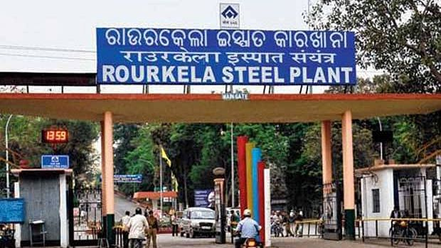 Four die in Odisha Rourkela steel plant accident