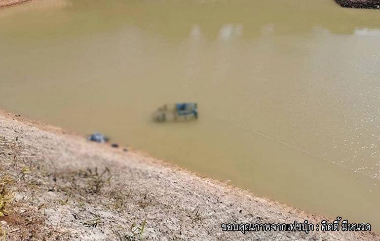 รถครู-นักการ ตกอ่างเก็บน้ำ