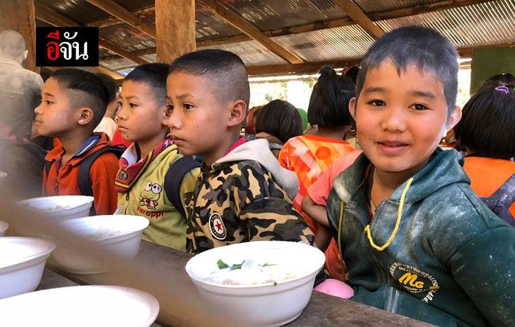 เด็กทานอาหารกลางวัน