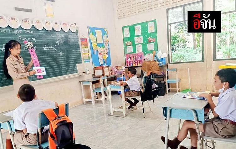 ครูมายด์สอนเด็ก