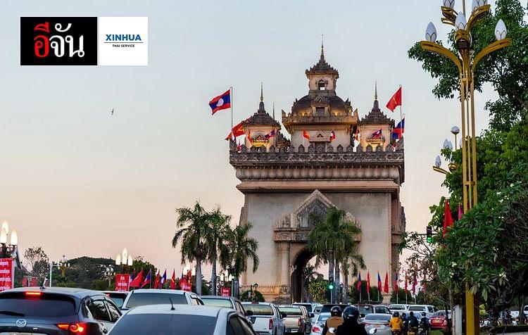 ถนนบริเวณทำเนียบประธานาธิบดีลาว ในนครหลวงเวียงจันทน์
