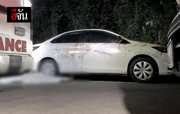 คราบเลือดบนรถครูมวย
